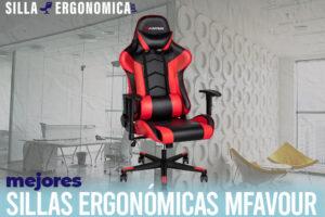 Las mejores sillas ergonómicas Mfavour del mercado