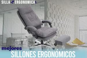 Los mejores sillones ergonómicos para oficina del mercado